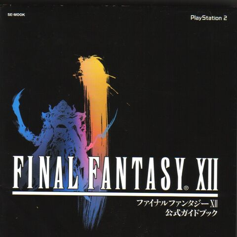 ff13 official strategy guide pdf